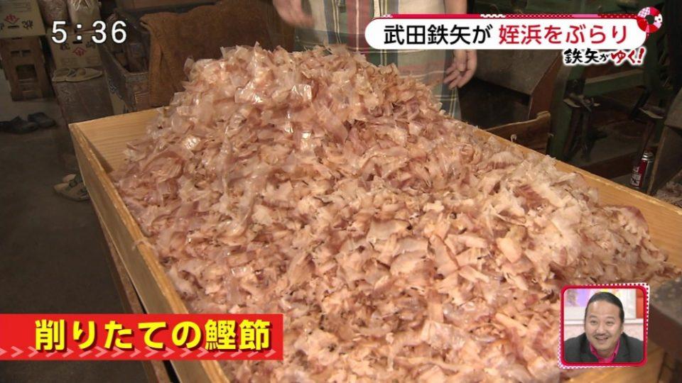 仲西商店 武田鉄矢
