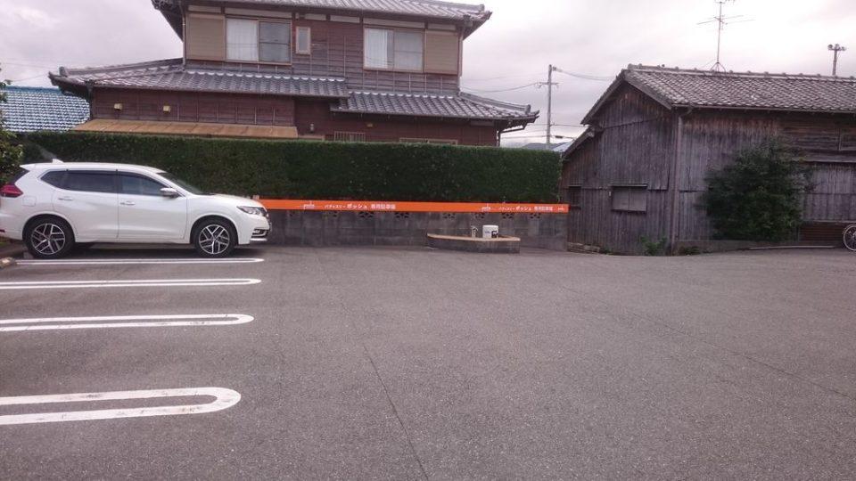 パティスリーポッシュ 駐車場