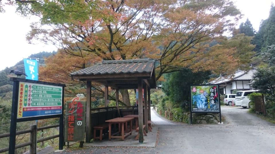白糸の滝 紅葉