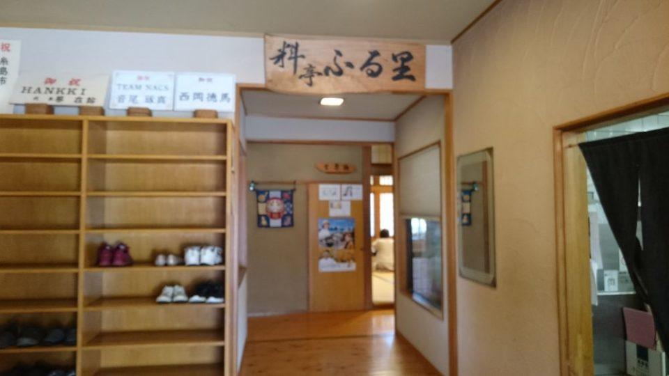 THE OLD VILLAGE 店内入口