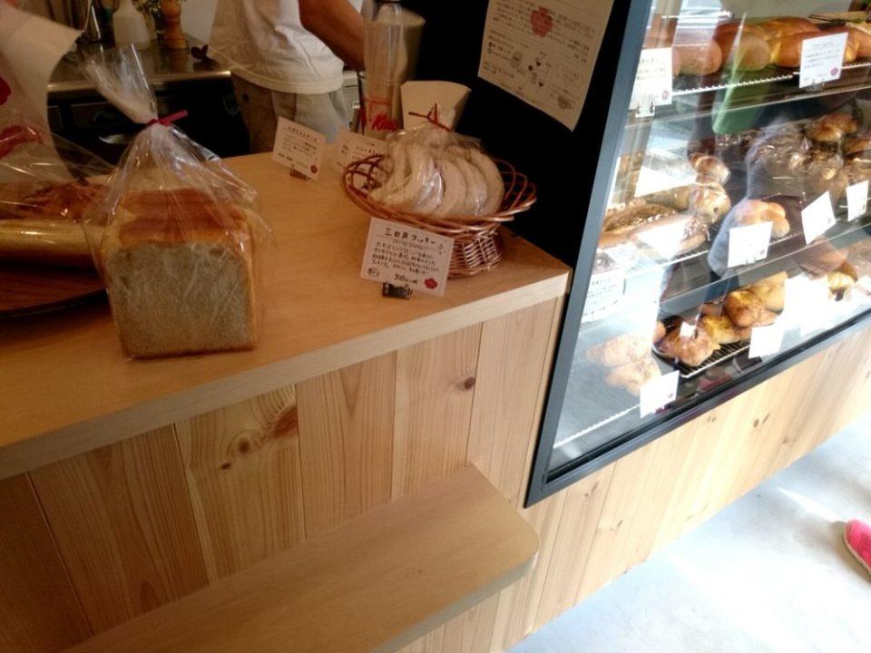 梅ヶ枝製パン所 三日月クッキー