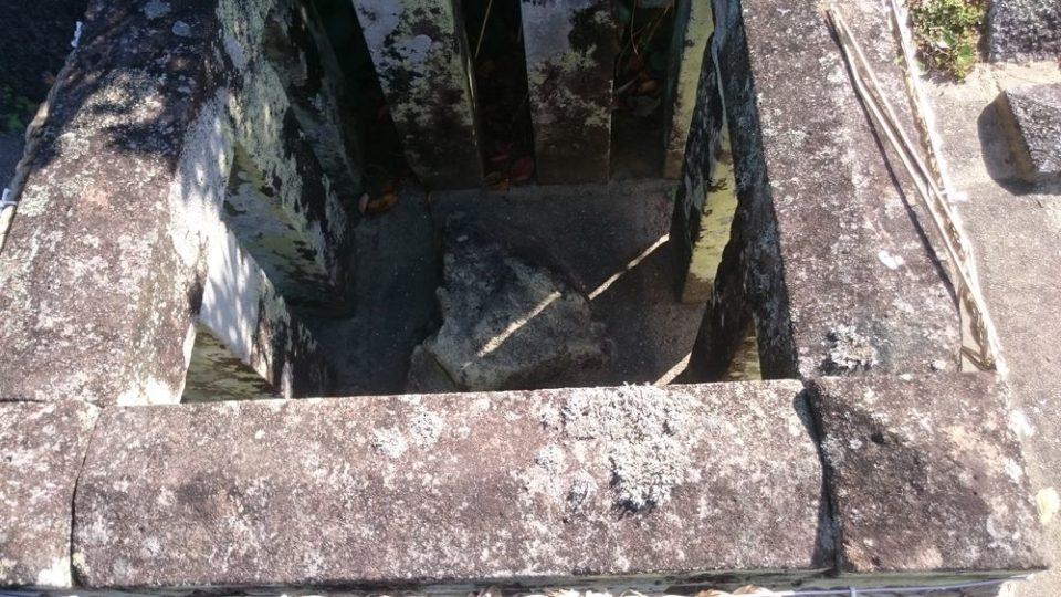 鎮懐石八幡宮 船繋石
