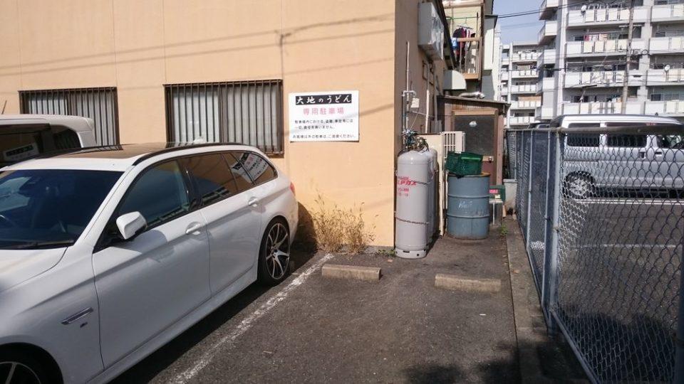 大地のうどん本店 駐車場