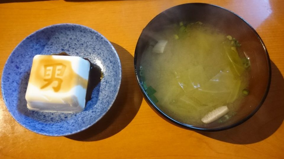 えきにくヤンボー 豆腐と味噌汁