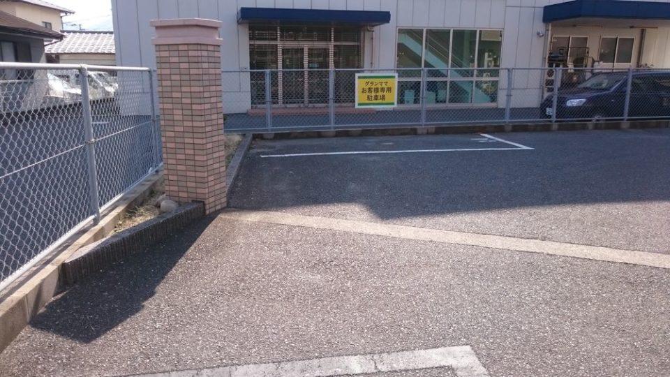 グランママ賀茂店 駐車場