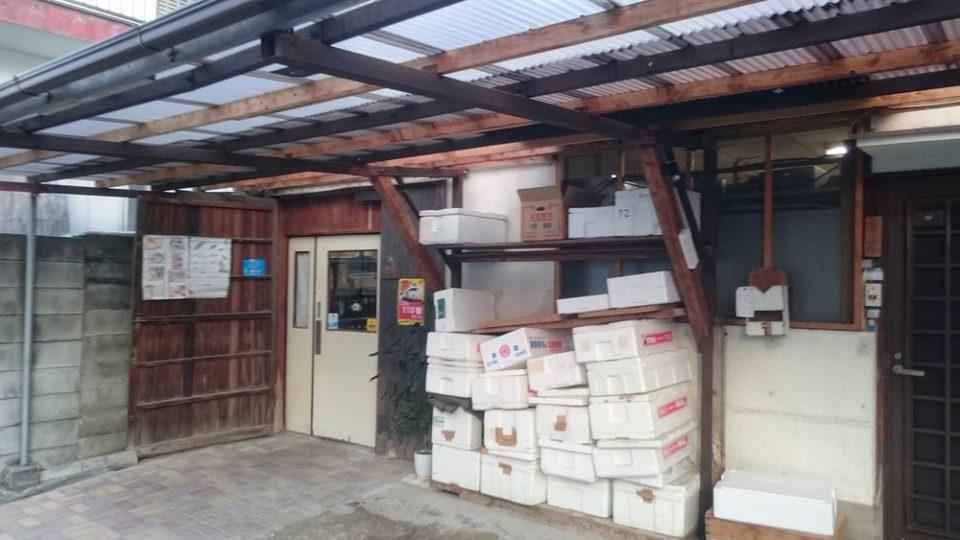 浜田鮮魚店 入口