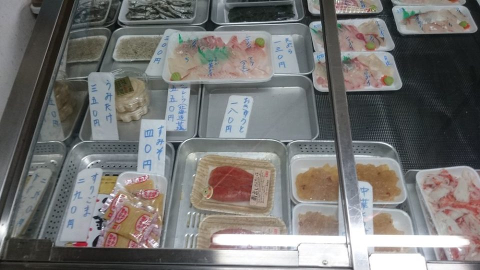 浜田鮮魚店 刺身販売