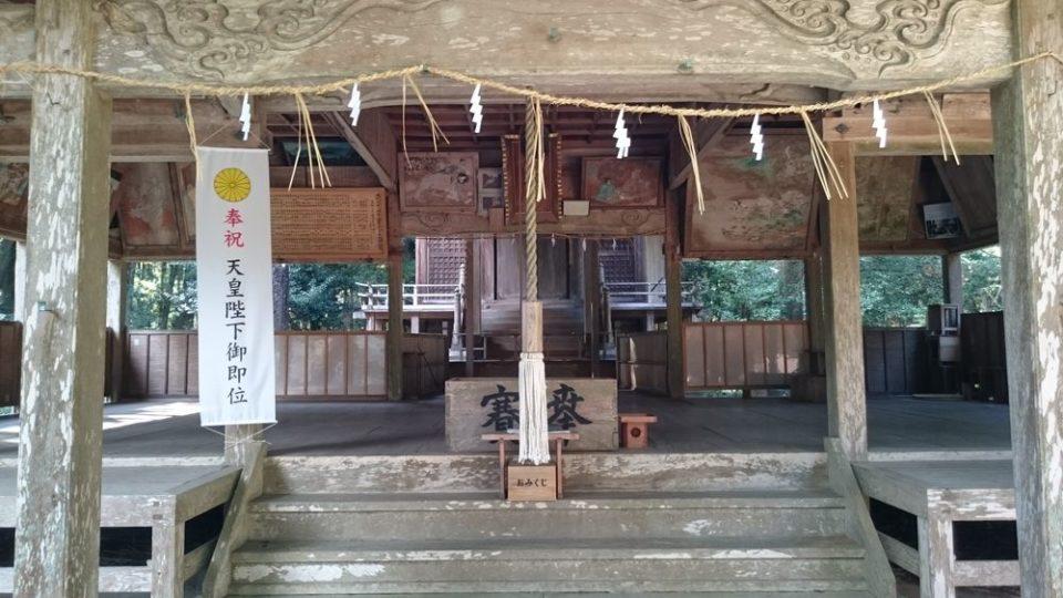糸島 宇美八幡宮 拝殿