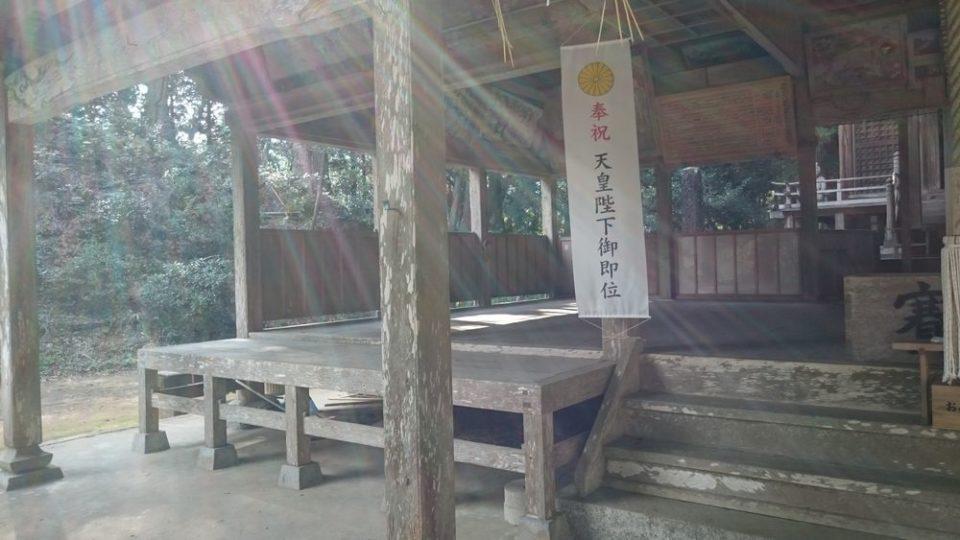 糸島 宇美八幡宮 拝殿2