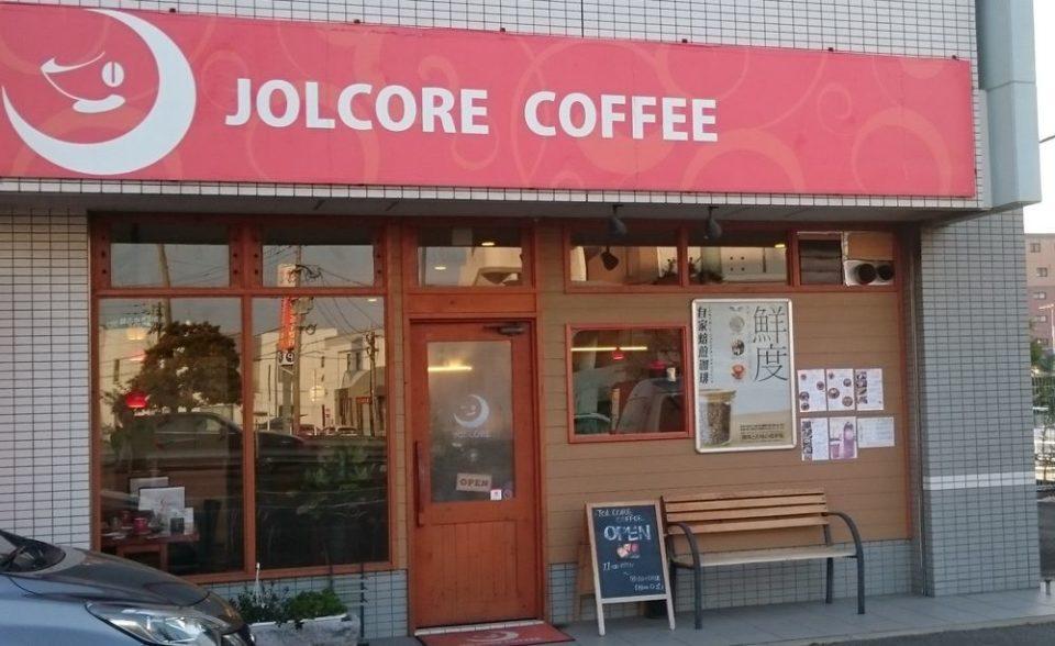 ジョルコアコーヒー 今宿 外観