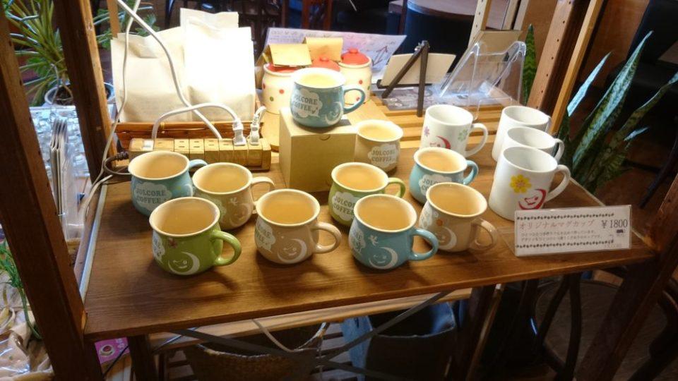 ジョルコアコーヒー 今宿 オリジナルマグカップ