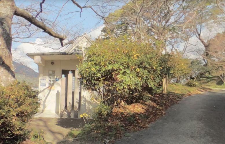 加布里公園 トイレ