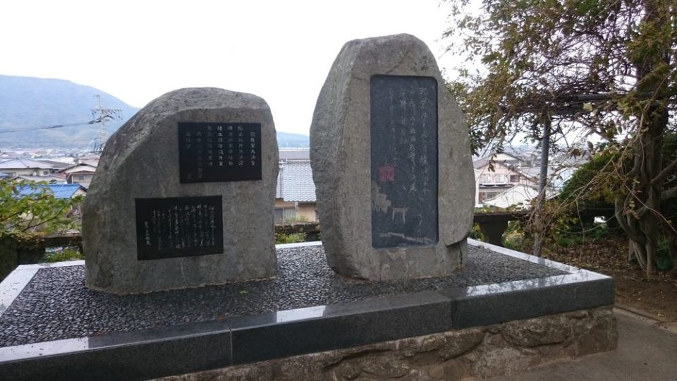 加布里天満宮 石碑