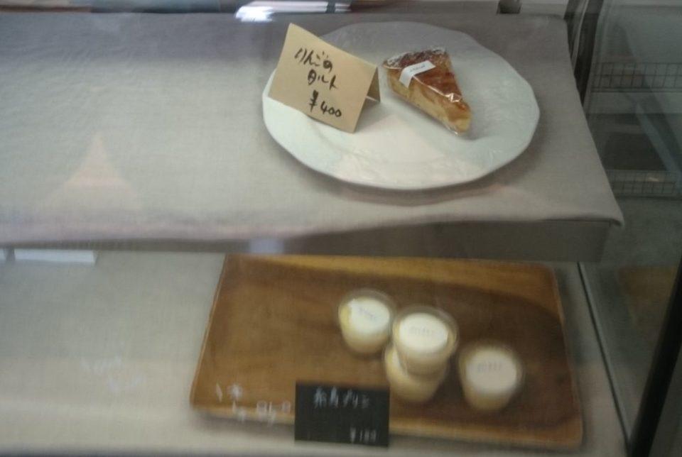 cake shop pocket プリンの残数3