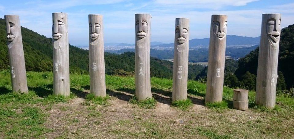 白糸の森 糸島七座 山の名前