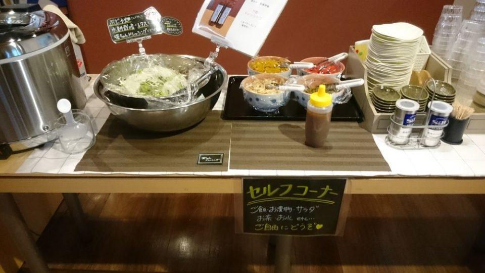 堀ちゃん牧場 今宿駅前店 セルフサービスコーナー