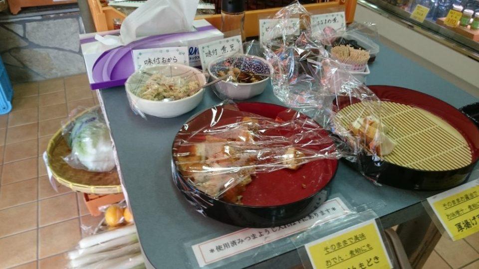 石釜豆腐店 試食コーナー