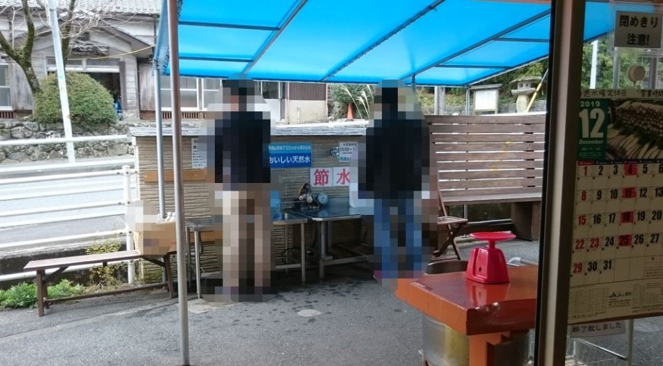 石釜豆腐店 無料の名水