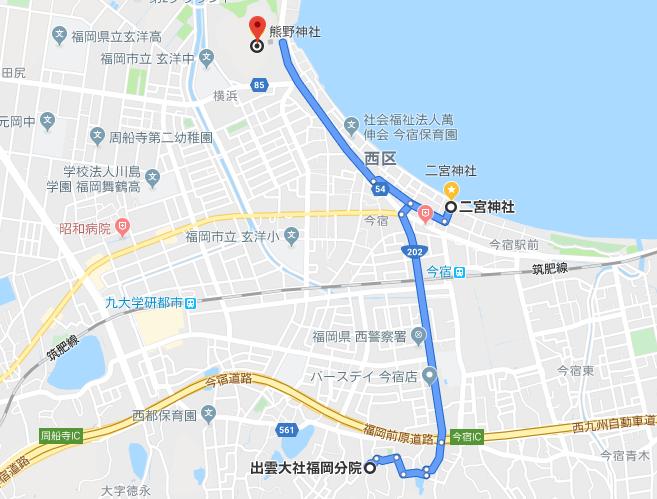 出雲大社福岡分院→二宮神社→熊野神社(今山)