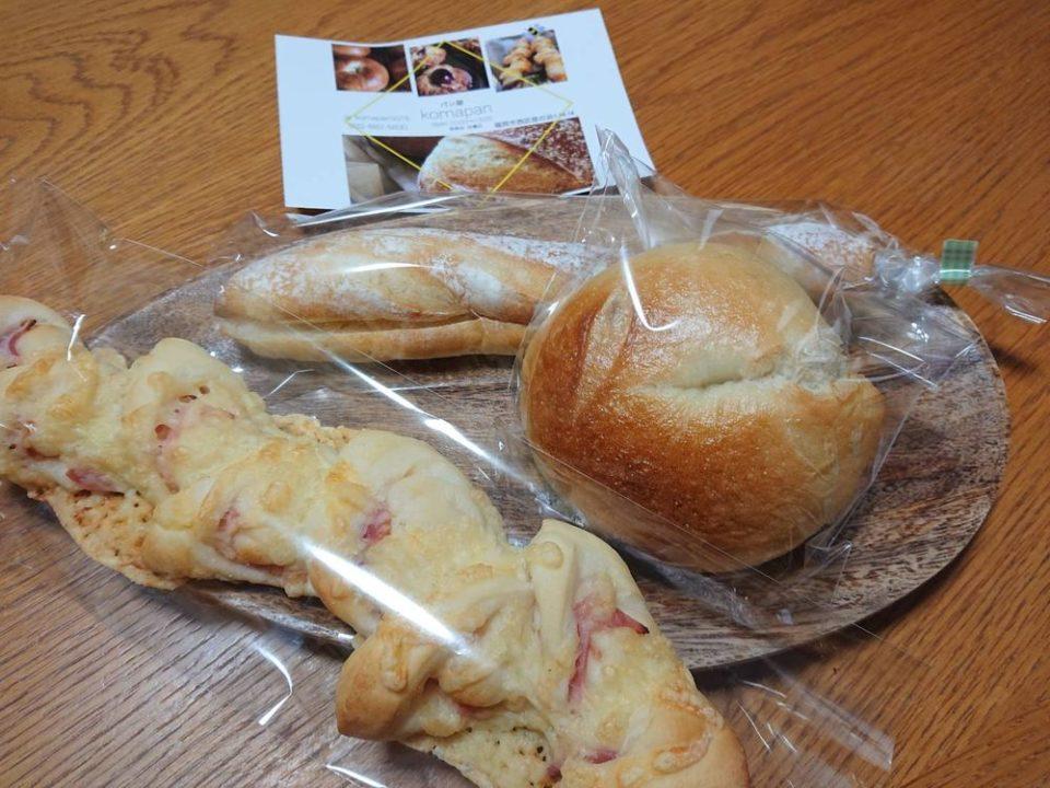 コマパン 姪浜 買ったパン