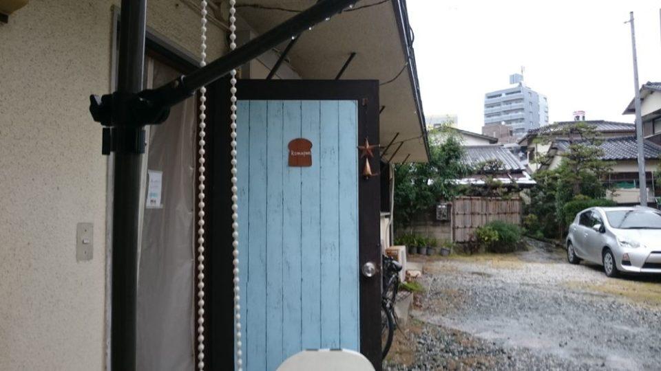 コマパン 姪浜 駐車場とか入口とか