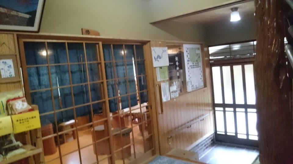 蕎波人(そばんど)別室