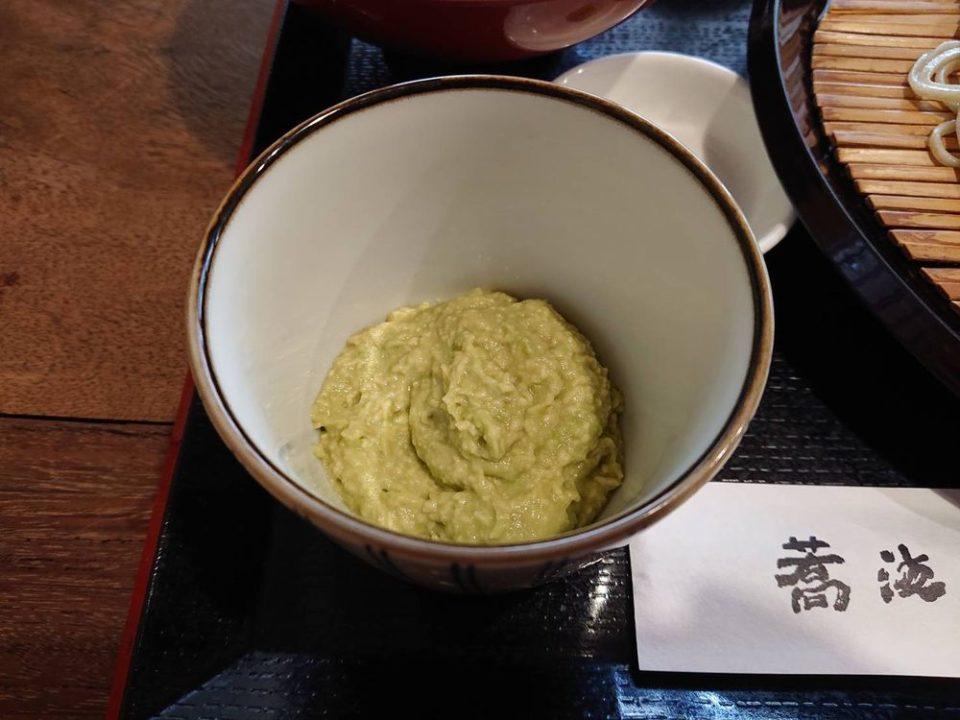 蕎波人(そばんど)アボカド