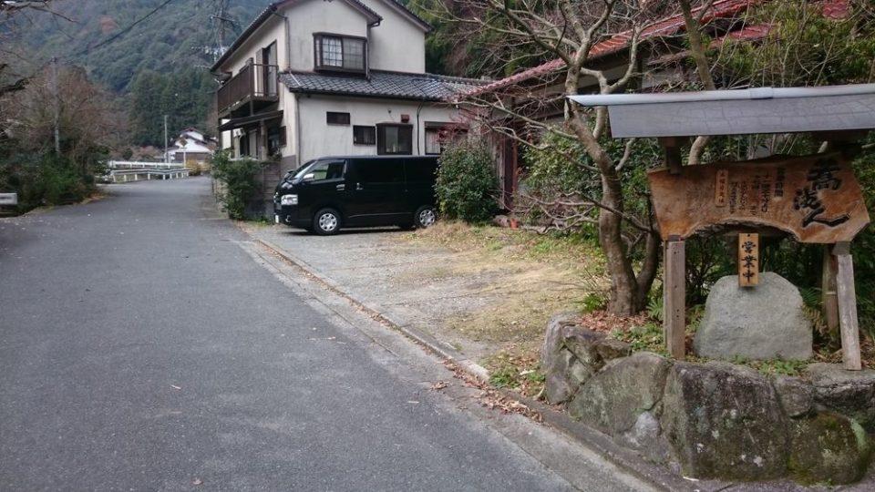 蕎波人(そばんど)駐車場