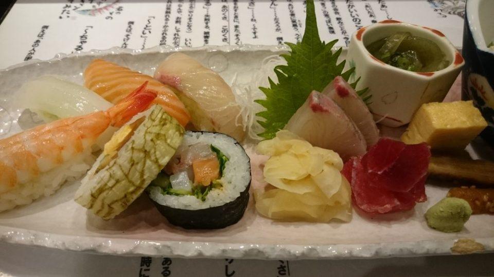 寿司割烹たつき 寿司