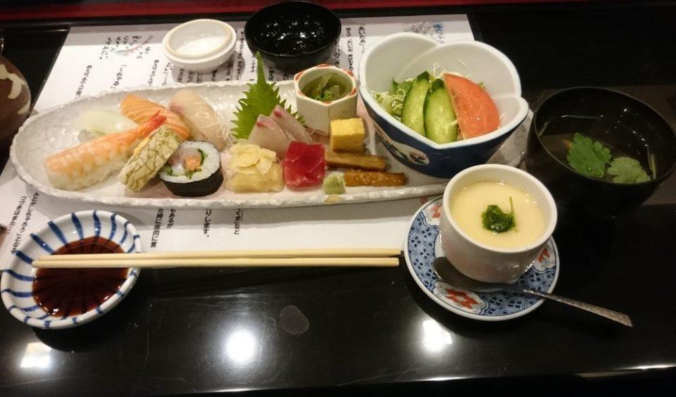 寿司割烹たつき すしランチ