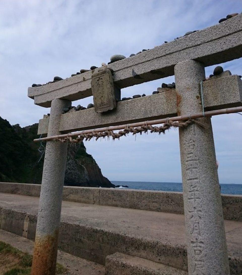 大祖神社 鳥居と海