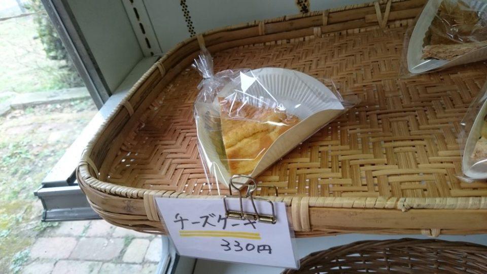 屋根に花壇のある店 チーズケーキがあと1個