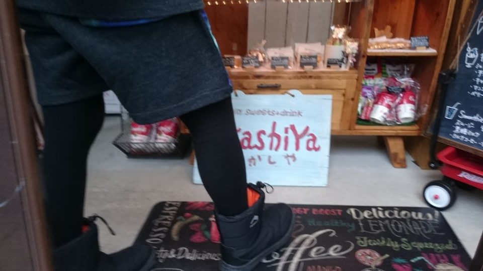 OkashiYa(おかしや)さくほろチョコ(チョコクッキー)