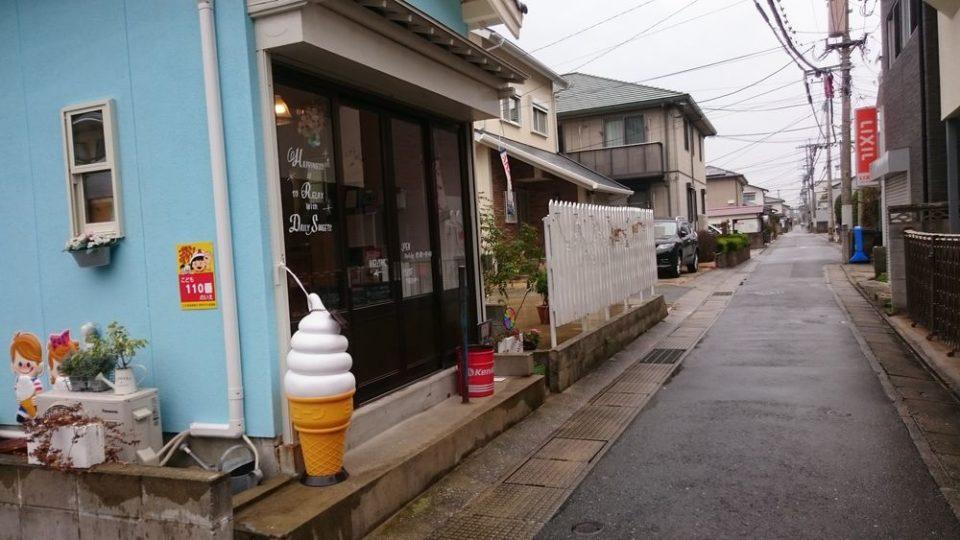 OkashiYa(おかしや)外観