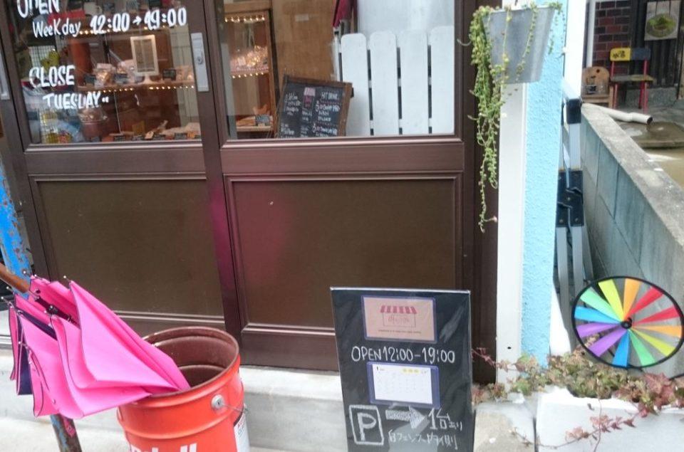 OkashiYa(おかしや)入口