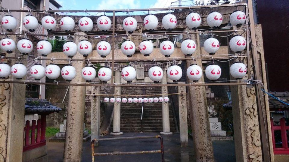 愛宕神社 福岡 入口