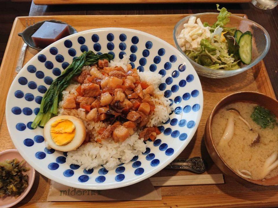 midori食堂 姪浜 日替わりバランス定食