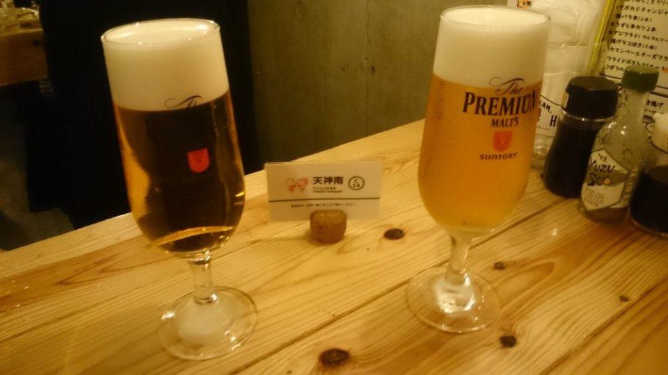 ネオメグスタ NEO MEGUSTA ビールで乾杯