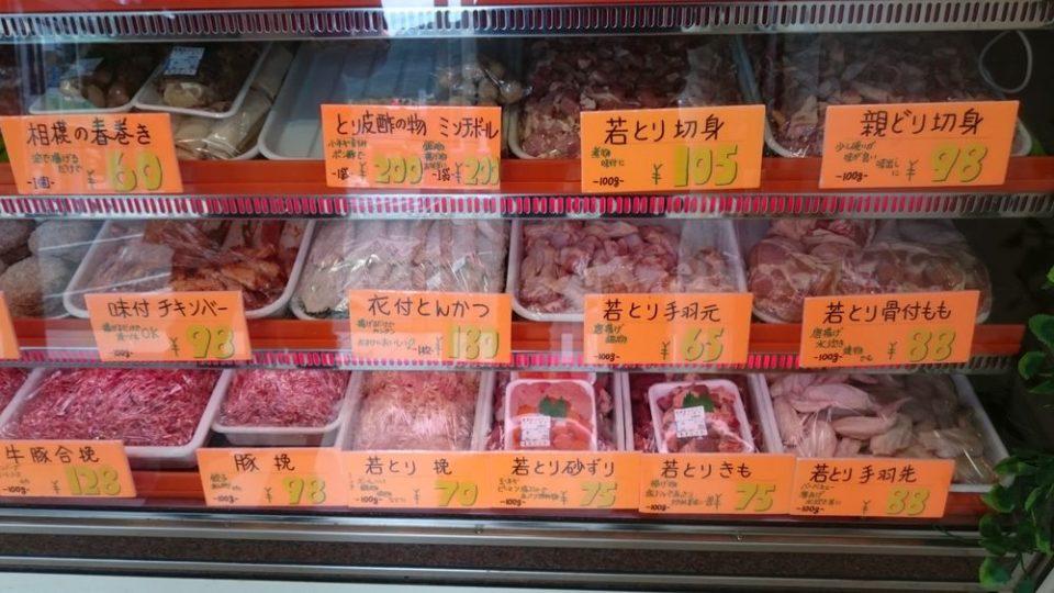 肉の山河 店内