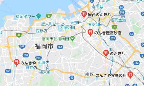 のんきや 福岡
