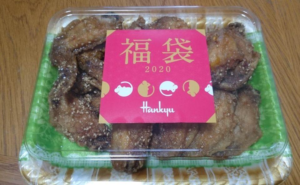 お惣菜のまつおか 博多阪急店 福袋