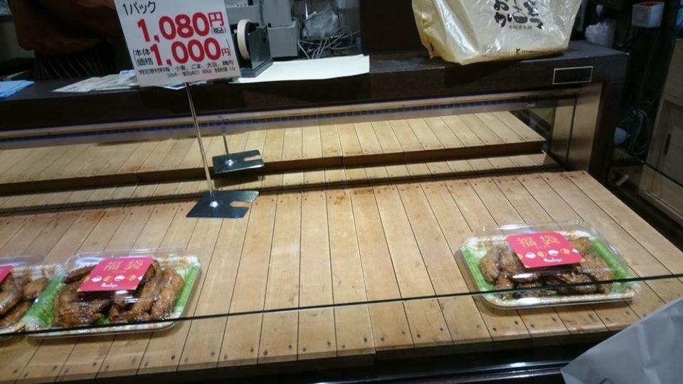 お惣菜のまつおか 博多阪急店 残りわずか