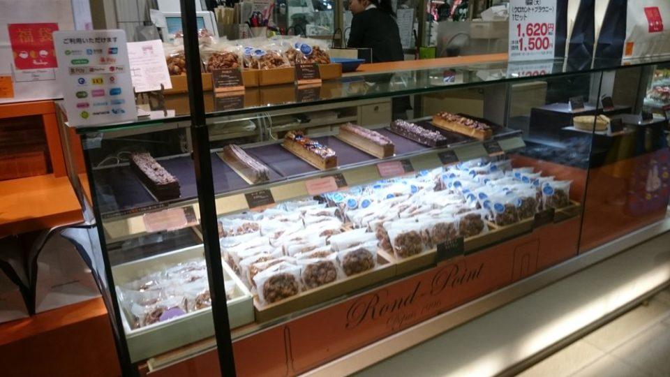 ロンポワン 博多阪急店