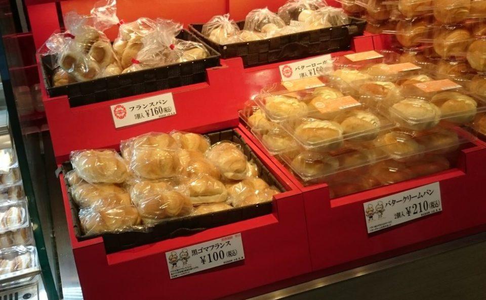 シロヤ 博多駅いっぴん通り店 バタークリームパンなど