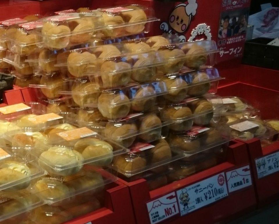 シロヤ サニーパン いっぴん通り