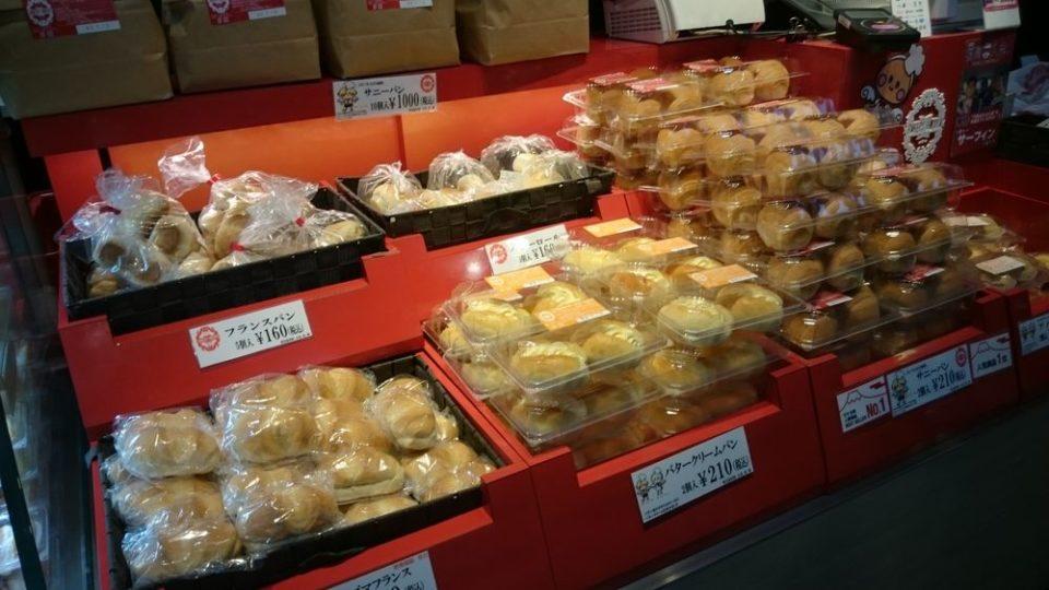 シロヤ 博多駅いっぴん通り店 パン