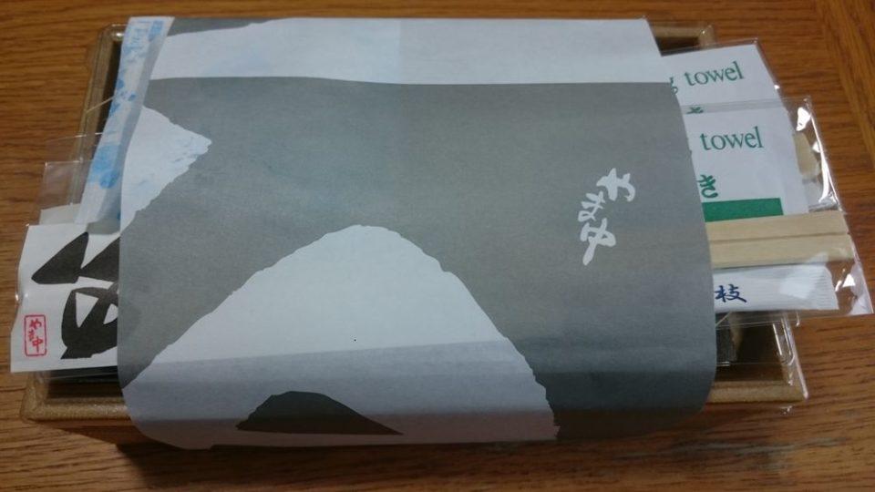 やま中 博多 いっぴん通り たく寿司 外観