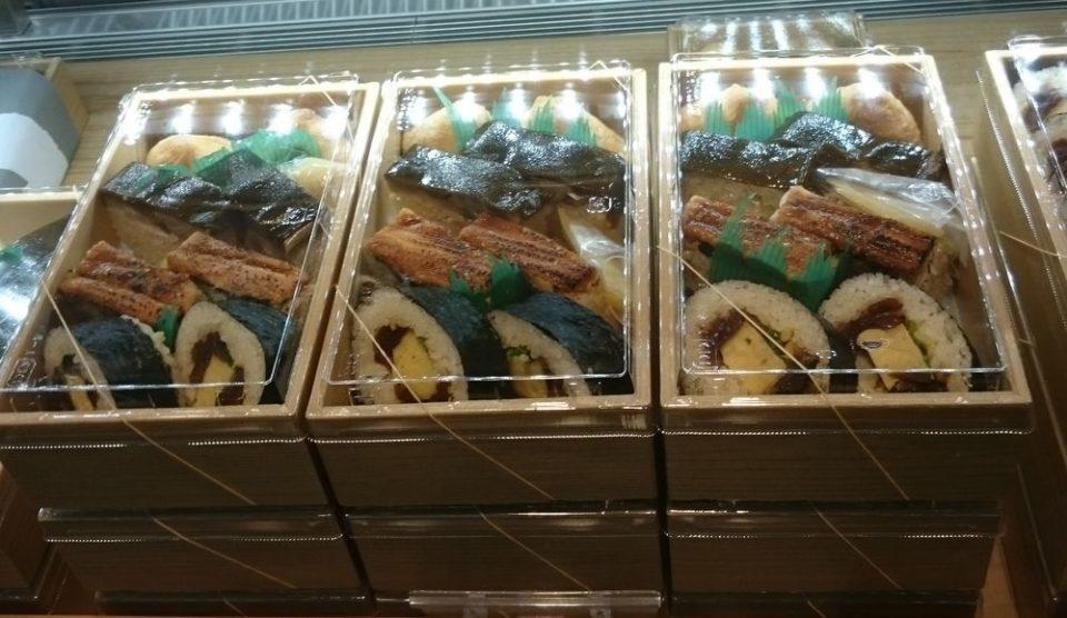 やま中 博多 いっぴん通り たく寿司 店舗