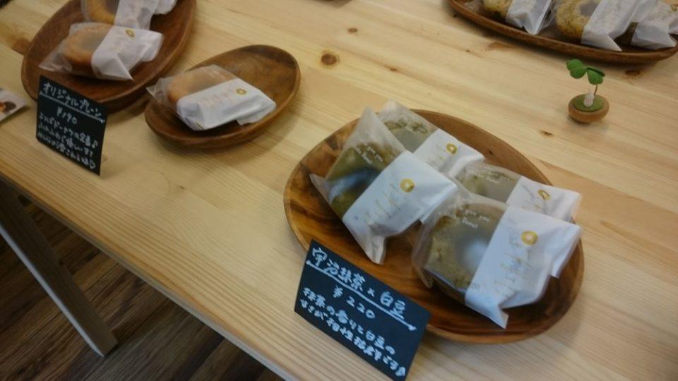 よつばドーナツ 別府本店宇治抹茶×白豆