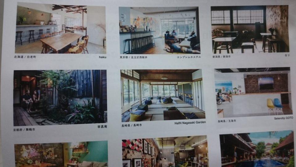 HafH Fukuoka THE LIFE 台湾イベント 世界200拠点画像